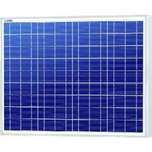 SolarLand 45W Poly 12Volt Silver SLP045-12U