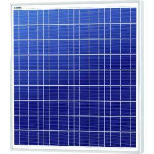 SolarLand 70W Poly 12Volt Silver SLP070-12U